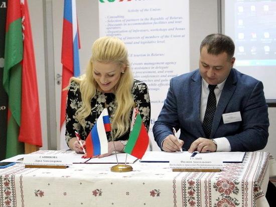 Казань заключила соглашение о сотрудничестве в сфере туризма с Белоруссией