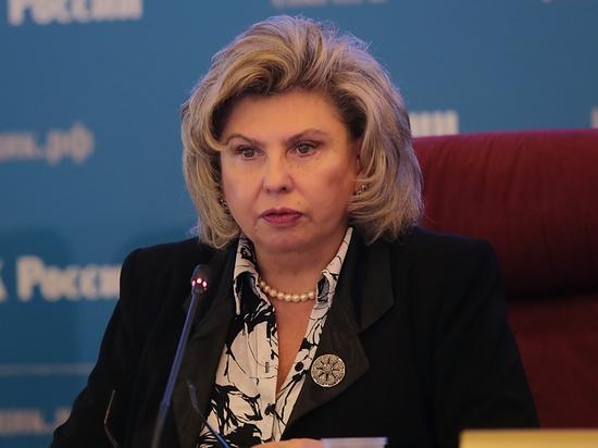 Москалькова назвала главную скрепу России - это следователь