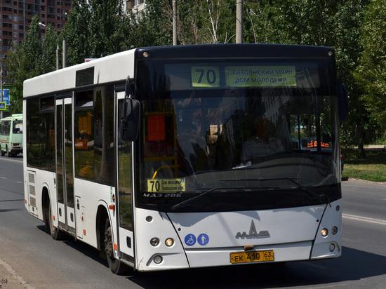 8 апреля в Самаре ограничат движение транспорта