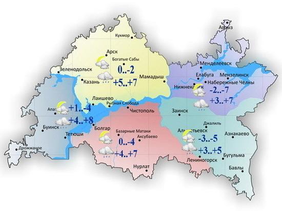 В Татарстане 7 апреля ожидается дождь