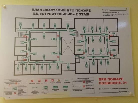 На якутском Строительном рынке депутата Данилова обрушился потолок