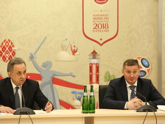 Мутко и Бочаров обсудили завершение подготовки к ЧМ-2018