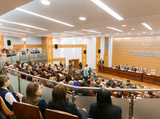 В Перми вступил в должность новый председатель Семнадцатого арбитражного апелляционного суда