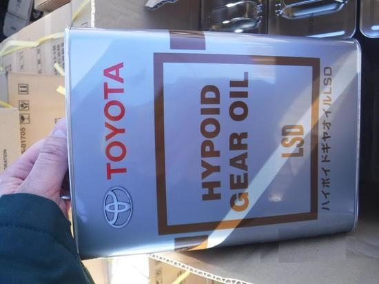 Масло Toyota и Honda задержаны в порту Владивостока