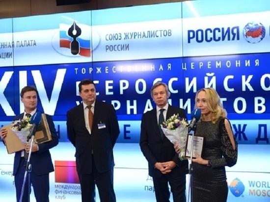 Радио «КоммерсантъFM Нижний Новгород» стало лауреатом всероссийского конкурса