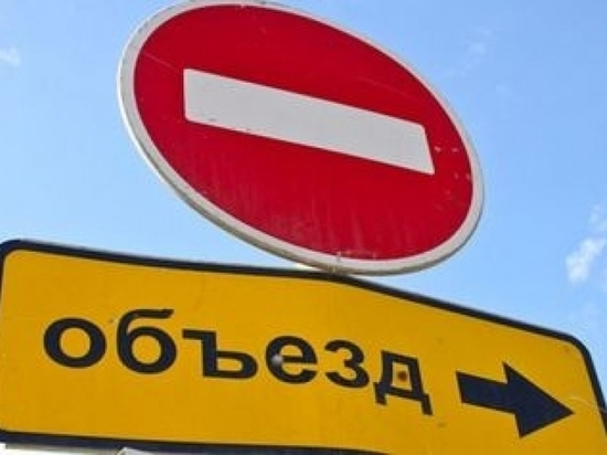 Участок трассы от Оренбурга до Беляевки будет перекрыт из-за ремонтных работ