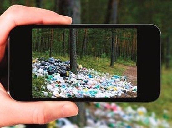 В Татарстане сообщить о незаконных свалках можно через мобильное приложение