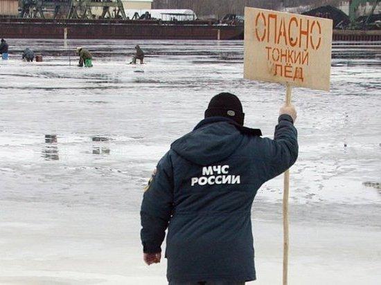 Смертельно опасно: МЧС предостерегло костромичей от выхода на лед