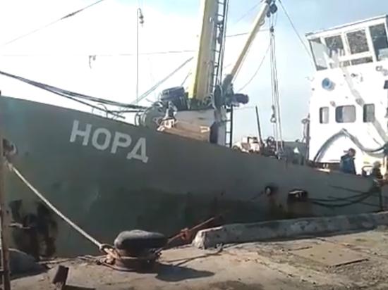 Экипаж «Норда» не выпустили в Россию