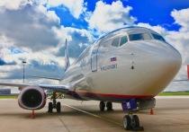 Высокие достижения: Аэрофлот вновь признан лучшей авиакомпанией Европы