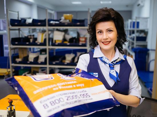 В России утверждены поправки в Правила оказания услуг почтовой связи