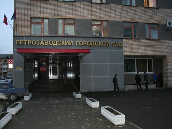 В Петрозаводском суде началось рассмотрение Сямозерского дела по существу