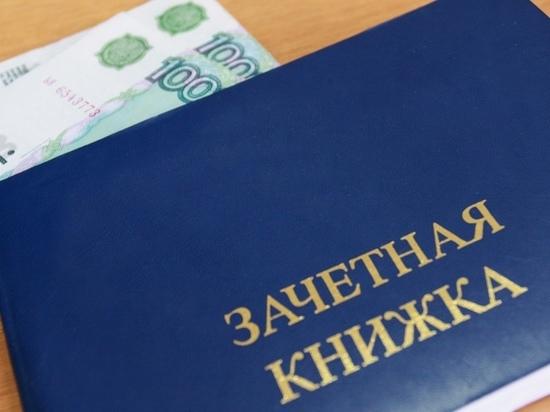 В Оренбурге экс-преподаватель железнодорожного  техникума заплатит 50000 рублей за взяточничество