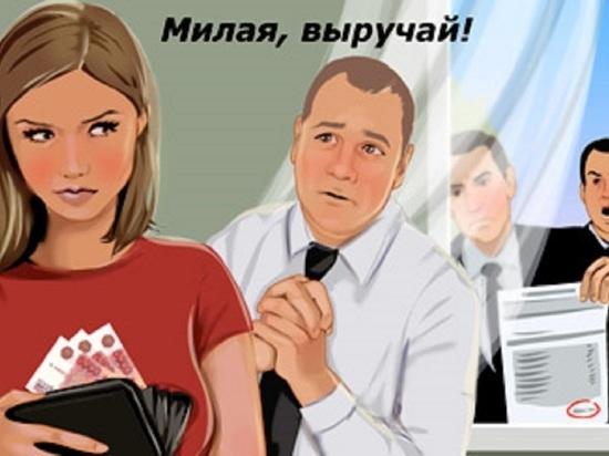 О времена, о нравы: ярославец берет жену не с приданным, а с долгами