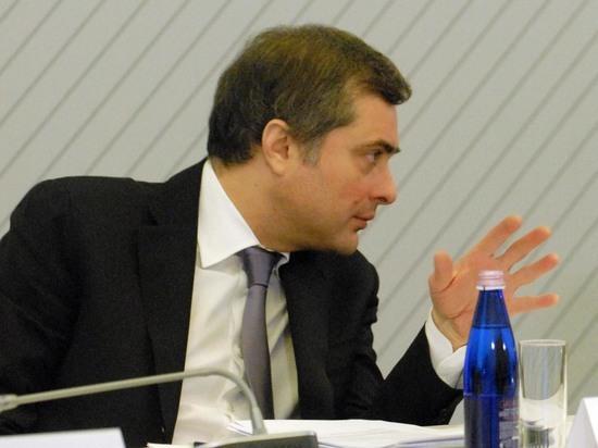 Сурков посулил России 300 лет