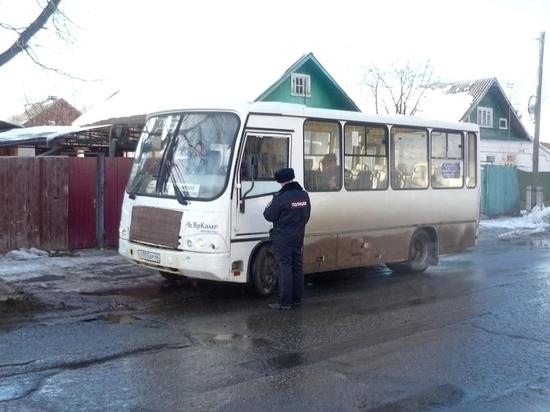 В Костроме не нашли наркоманов среди работников пассажирского транспорта и промпредприятий