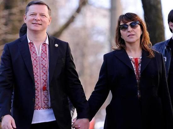 Ляшко после 20 лет раздумий решил жениться
