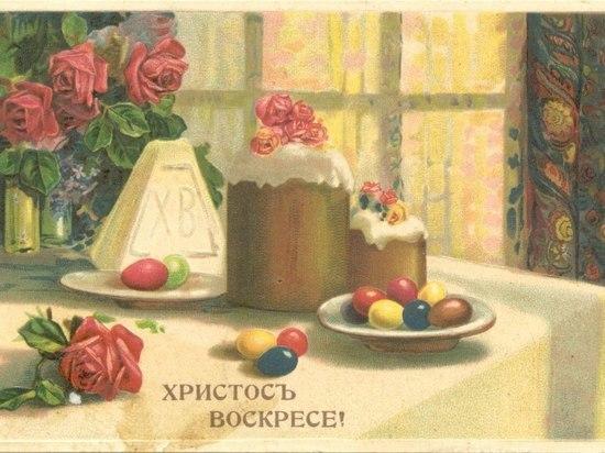 В Симферополе открылась выставка редких пасхальных открыток