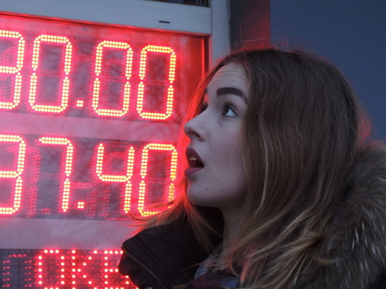 Россияне приготовились к дальнейшему обвалу рубля