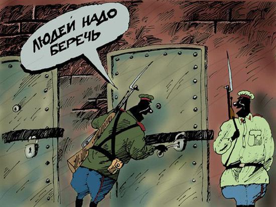В СИЗО-1 покончил с собой  лидер преступной группировки
