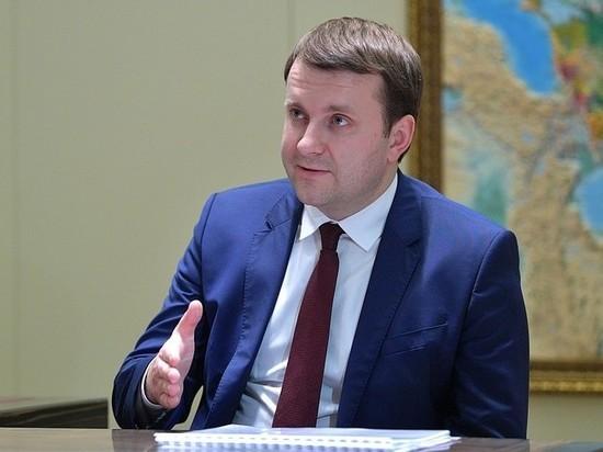 Правительство не заметило обрушения рубля: к падению нацвалюты подготовились