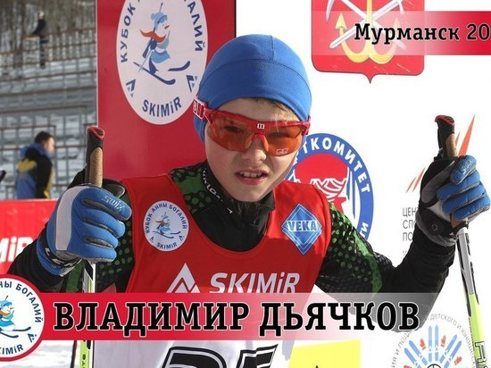 Тамбовчанин Владимир Дьячков стал абсолютным чемпионом Кубка имени Анны Богалий