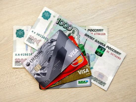 Житель Мордовии, пытаясь взять кредит, обогатил онлайн-мошенника