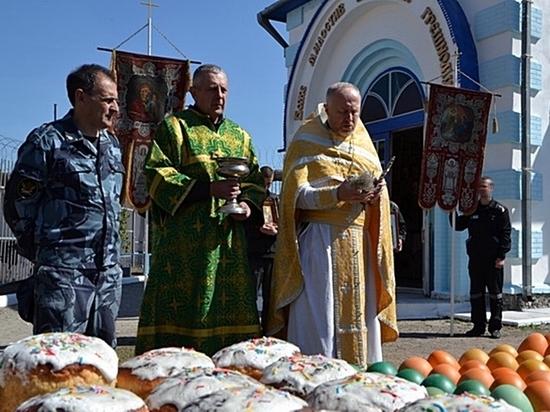 В симферопольской колонии осужденные отпраздновали праздник Воскресения Христова