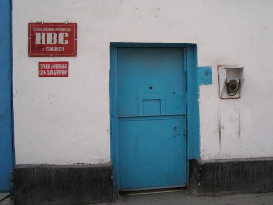 Как проходит модернизация уголовно-исправительной системы Кыргызстана?
