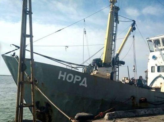 Капитана судна «Норд» выпустили из СИЗО