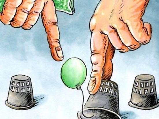 Московский банк оао сбербанк россии г москва реквизиты