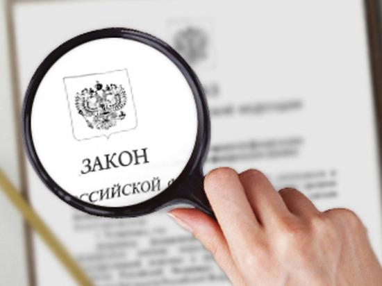Дмитрий Азаров отклонил поправки о снятии ограничений на работу «разливаек»