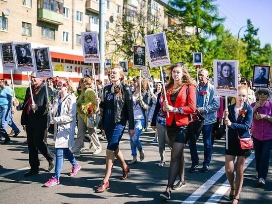 В Костроме выбирают маршрут движения «Бессмертного полка»
