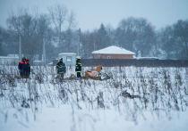 На месте крушения АН-148 продолжатся поиски