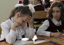 Родителям станут сообщать о том, чем болеют одноклассники их детей