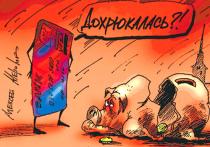 Интернет-магазины становятся полноправными участниками рынка, и число онлайн-покупателей в России уверенно растет