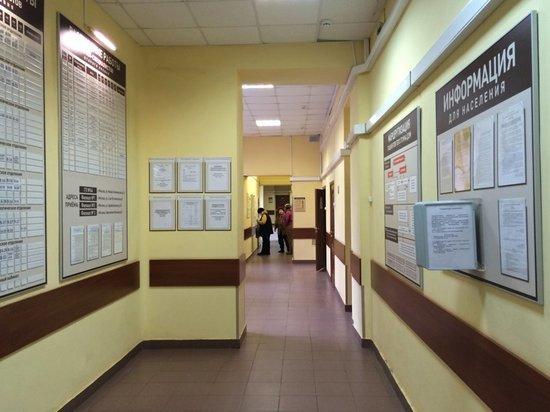 Больницы и поликлиники объединят в общую сеть