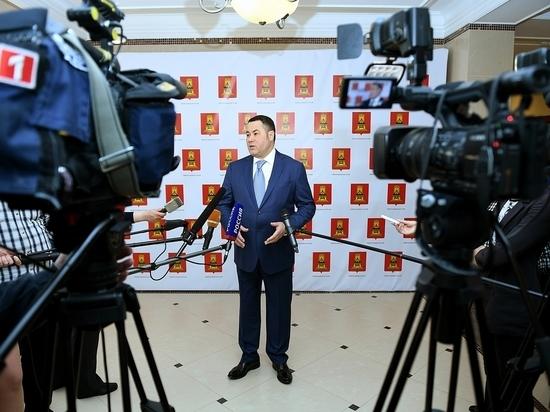 В Тверской области укрепят аварийные конструкции путепровода в Вышнем Волочке