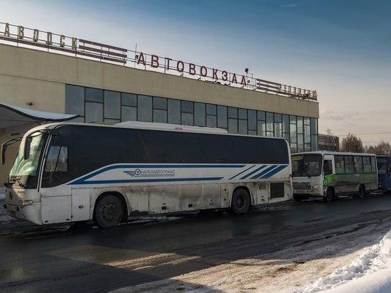 Автовокзал Петрозаводска предупредил об изменениях в расписании