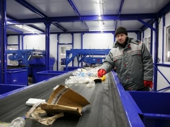Волгоградская область наводит порядок в сфере переработки мусора