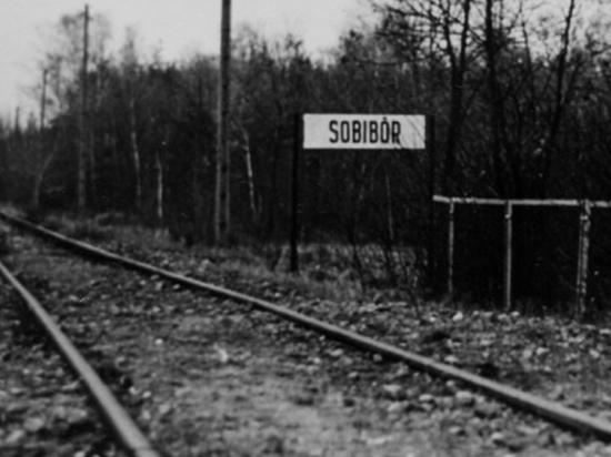 Рассекреченные архивы польского концлагеря Собибор: как нацисты обманывали смертников