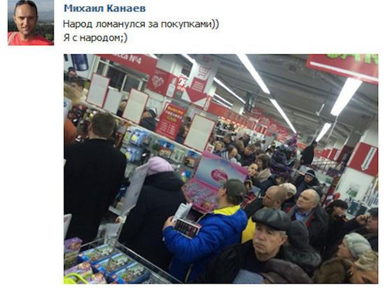 Электронику сметают первой: покупателей предупредили о росте цен на электротовары из-за курса рубля