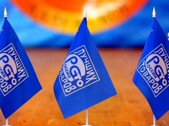 Предприятия Санкт-Петербурга и Ленобласти получили возможность громко заявить о себе и своих достижениях на всю страну