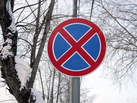 Из-за передвижной выставки к ЧМ-2018 в центре Саранска будет временно ограничена парковка