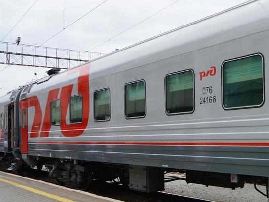 На Свердловскую железную дорогу поступили новые современные плацкартные вагоны