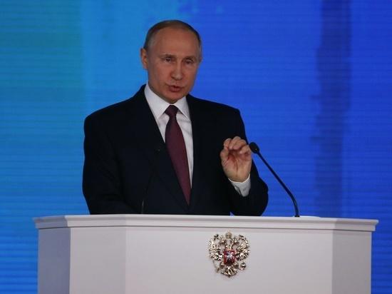 Месяц после Послания Путина: как Россия собирается выходить из кризиса