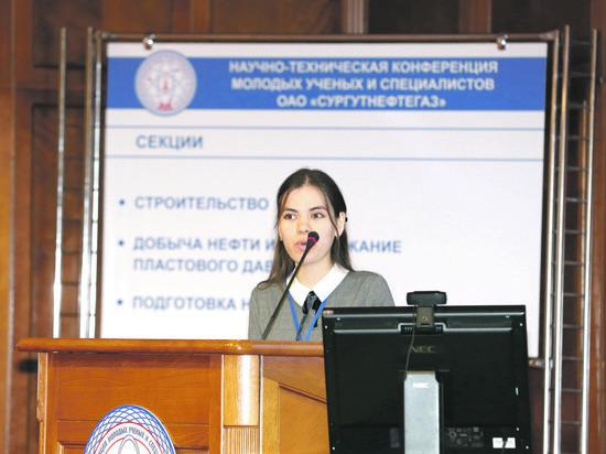 Молодые специалисты ОАО «Сургутнефтегаз» предлагают новые методы работы