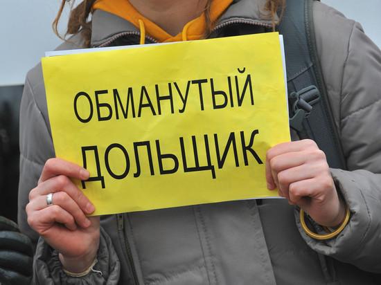 В Оренбуржье застройщики продолжают обманывать дольщиков
