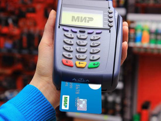 Как экономить деньги, пользуясь банковскими картами