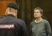 Улюкаев поедет в «строгую» зону, но в отдельный участок